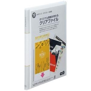 その他 (まとめ)TANOSEE オリジナル表紙が作れるクリアファイル A4タテ 10ポケット 背幅11mm 白 1冊【×50セット】 ds-2304490