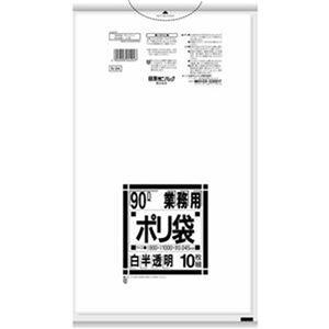 その他 (まとめ)日本サニパック Nシリーズ 業務用ポリ袋 白半透明 90L N-94 1パック(10枚)【×20セット】 ds-2305005