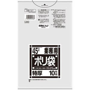 その他 (まとめ)日本サニパック Lシリーズ 業務用ポリ袋 特厚 透明 45L L48G 1パック(10枚)【×20セット】 ds-2305011