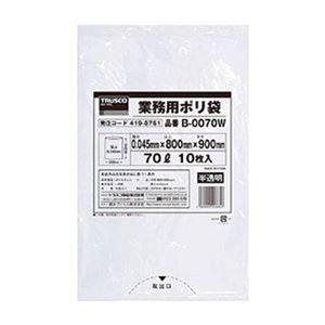 その他 (まとめ)TRUSCO業務用ポリ袋 0.045×70L(半透明 )B-0070W 1パック(10枚)【×20セット】 ds-2305017