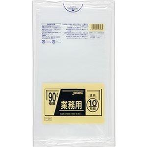 その他 (まとめ)ジャパックス 業務用ポリ袋 90L 極厚透明 P-98 1パック(10枚)【×20セット】 ds-2305024