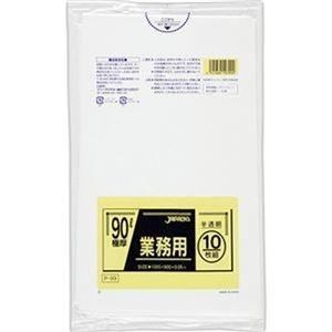 その他 (まとめ)ジャパックス 業務用ポリ袋 90L 極厚半透明 P-99 1パック(10枚)【×20セット】 ds-2305025