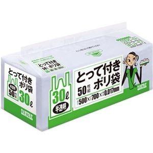 その他 (まとめ)日本サニパック スマートキューブポリ袋 とって付 半透明 30L SC39 1パック(50枚)【×20セット】 ds-2305041