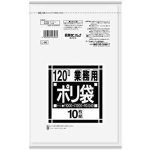 その他 (まとめ)日本サニパック Lシリーズ 業務用ポリ袋 ダストカート用 透明 120L L-96 1パック(10枚)【×20セット】 ds-2305042