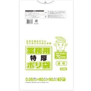 その他 (まとめ)ワタナベ工業 業務用ポリ袋 透明 70L0.05mm厚 1パック(10枚)【×20セット】 ds-2305044