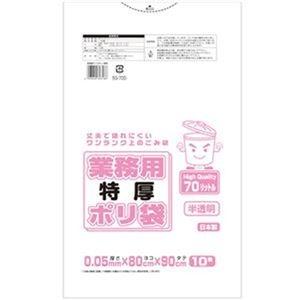 その他 (まとめ)ワタナベ工業 業務用ポリ袋 半透明 70L 0.05mm厚 1パック(10枚)【×20セット】 ds-2305045
