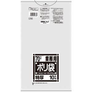 その他 (まとめ)日本サニパック Lシリーズ 業務用ポリ袋 特厚 透明 70L L78G 1パック(10枚)【×20セット】 ds-2305051