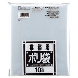 その他 (まとめ)日本サニパック Lシリーズ 業務用ポリ袋 ダストカート用 透明 120L L-94 1パック(10枚)【×20セット】 ds-2305058