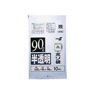 その他 (まとめ)積水フィルム 積水 90型ポリ袋 半透明 W-90 N-1042 1パック(10枚)【×20セット】 ds-2305066