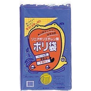 その他 (まとめ)積水フィルム 積水 90型ポリ袋 青#7-1 N-9707 1パック(10枚)【×20セット】 ds-2305071