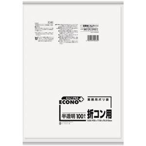 その他 (まとめ)日本サニパック エコノプラスポリ袋 折コン用 半透明 50L E-65 1パック(100枚)【×20セット】 ds-2305073