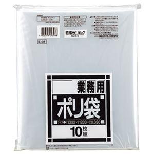 その他 (まとめ)日本サニパック Lシリーズ 業務用ポリ袋 ダストカート用 透明 150L L-98 1パック(10枚)【×20セット】 ds-2305074