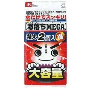 その他 (まとめ)レック 激落ち MEGA S-698 1パック(2個)【×20セット】 ds-2305505