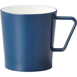 その他 (まとめ)イシダ Hill マグカップ インディゴ 1個【×20セット】 ds-2305549