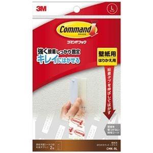 その他 (まとめ)3M コマンドフック 壁紙用フォトフレーム(ひもタイプ)L(フック 1個+タブ 1枚)CMK-FH02 1パック【×20セット】 ds-2305693