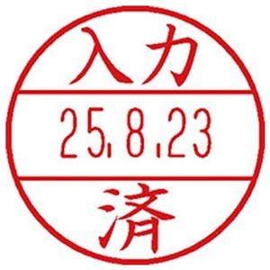 その他 (まとめ)シヤチハタ データーネームEX 15号専用印面(入力済)XGL-15M-J27 1個【×20セット】 ds-2306101