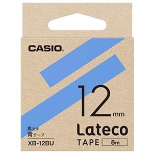 その他 (まとめ)カシオ ラテコ 詰替用テープ12mm×8m 青/黒文字 XB-12BU 1個【×20セット】 ds-2306177