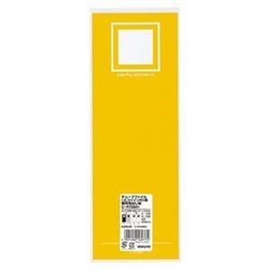その他 (まとめ)コクヨ チューブファイル(エコツインR)用背見出し紙(カラータイプ)フ-E680・フ-RT680用 タテ303×ヨコ106mm 黄C-RT680Y 1パック(20枚)【×20セット】 ds-2306316