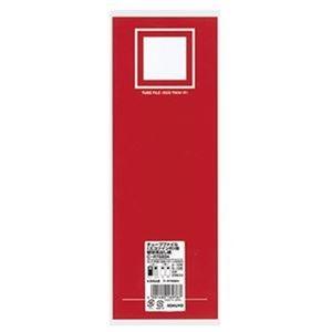 その他 (まとめ)コクヨ チューブファイル(エコツインR)用背見出し紙(カラータイプ)フ-E680・フ-RT680用 タテ303×ヨコ106mm 赤C-RT680R 1パック(20枚)【×20セット】 ds-2306317
