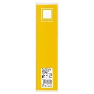その他 (まとめ)コクヨ チューブファイル(エコツインR)用背見出し紙(カラータイプ)フ-E650・フ-RT650用 タテ303×ヨコ76mm 黄C-RT650Y 1パック(20枚)【×20セット】 ds-2306321