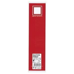 その他 (まとめ)コクヨ チューブファイル(エコツインR)用背見出し紙(カラータイプ)フ-E650・フ-RT650用 タテ303×ヨコ76mm 赤C-RT650R 1パック(20枚)【×20セット】 ds-2306322