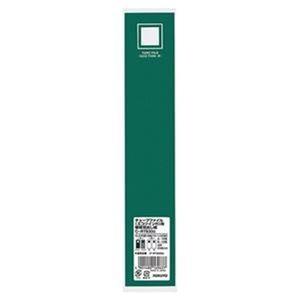 その他 (まとめ)コクヨ チューブファイル(エコツインR)用背見出し紙(カラータイプ)フ-E630・フ-RT630用 タテ303×ヨコ56mm 緑C-RT630G 1パック(20枚)【×20セット】 ds-2306325