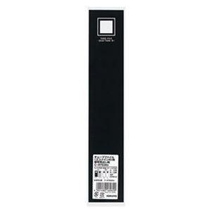 その他 (まとめ)コクヨ チューブファイル(エコツインR)用背見出し紙(カラータイプ)フ-E630・フ-RT630用 タテ303×ヨコ56mm 黒C-RT630D 1パック(20枚)【×20セット】 ds-2306326