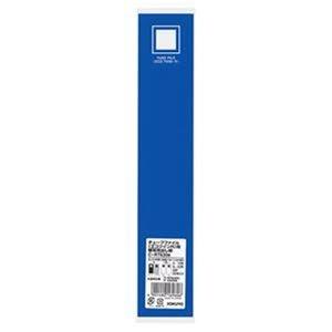 その他 (まとめ)コクヨ チューブファイル(エコツインR)用背見出し紙(カラータイプ)フ-E630・フ-RT630用 タテ303×ヨコ56mm 青C-RT630B 1パック(20枚)【×20セット】 ds-2306328