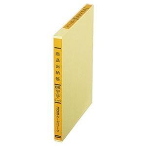 その他 (まとめ)コクヨ 一色刷りルーズリーフ 商品出納帳B6 15行 100枚 リ-374 1冊【×20セット】 ds-2306352