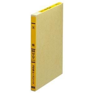 その他 (まとめ)コクヨ 一色刷りルーズリーフ 元帳 B615行 100枚 リ-370 1冊【×20セット】 ds-2306358