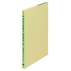 その他 (まとめ)コクヨ 三色刷りルーズリーフ物品出納帳B A5 25行 100枚 リ-165 1冊【×20セット】 ds-2306359