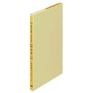 その他 (まとめ)コクヨ 一色刷りルーズリーフ 給料台帳B5 30行 100枚 リ-322N 1冊【×20セット】 ds-2306360
