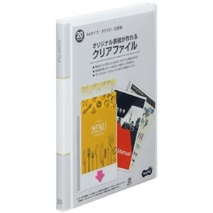 その他 (まとめ)TANOSEE オリジナル表紙が作れるクリアファイル A4タテ 20ポケット 背幅16mm 白 1冊【×20セット】 ds-2306676