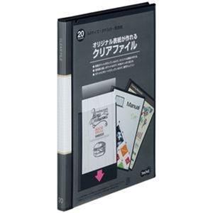 その他 (まとめ)TANOSEE オリジナル表紙が作れるクリアファイル A4タテ 20ポケット 背幅16mm 黒 1冊【×20セット】 ds-2306677