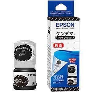 その他 (まとめ)エプソン インクボトル ケンダママットブラック KEN-MB 1個【×20セット】 ds-2306760