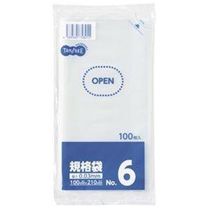 その他 (まとめ)TANOSEE 規格袋 6号0.03×100×210mm 1セット(1000枚:100枚×10パック)【×10セット】 ds-2307005
