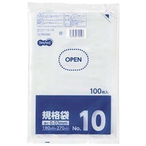 その他 (まとめ)TANOSEE 規格袋 10号0.03×180×270mm 1セット(1000枚:100枚×10パック)【×10セット】 ds-2307010
