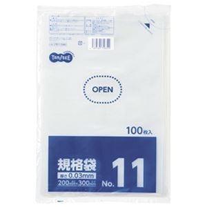 その他 (まとめ)TANOSEE 規格袋 11号0.03×200×300mm 1セット(1000枚:100枚×10パック)【×10セット】 ds-2307012