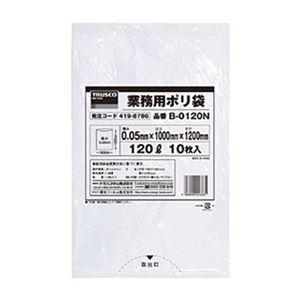 その他 (まとめ)TRUSCO業務用ポリ袋 0.05×120L(透明)B-0120N 1パック(10枚)【×10セット】 ds-2307493