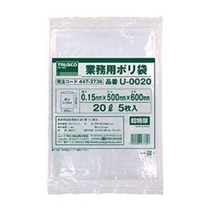 その他 (まとめ)TRUSCO業務用ポリ袋 0.15×20L U-0020 1パック(5枚)【×10セット】 ds-2307495