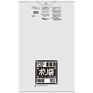 その他 (まとめ)日本サニパック Lシリーズ 業務用ポリ袋 特厚 透明 120L L99G 1パック(10枚)【×10セット】 ds-2307498