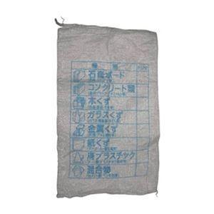 その他 (まとめ)ユタカメイク 収集袋 分別収集袋60cm×100cm W-40 1パック(5枚)【×10セット】 ds-2307499
