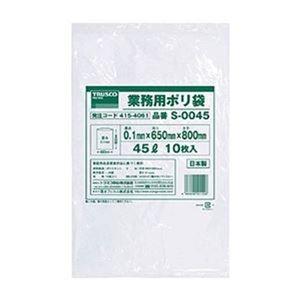 その他 (まとめ)TRUSCO 業務用ポリ袋 0.1×45LS-0045 1パック(10枚)【×10セット】 ds-2307500