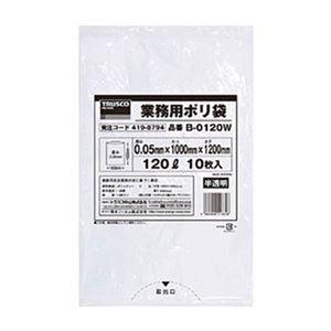 その他 (まとめ)TRUSCO業務用ポリ袋 0.05×120(半透明 )B-0120W 1パック(10枚)【×10セット】 ds-2307509