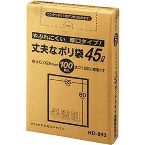 その他 (まとめ)ケミカルジャパン 丈夫なポリ袋 厚口タイプ 半透明 45L HD-892 1パック(100枚)【×10セット】 ds-2307518