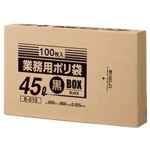 その他 (まとめ)クラフトマン 業務用ポリ袋 黒 45LBOXタイプ 1箱(100枚)【×10セット】 ds-2307521
