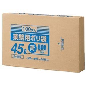 その他 (まとめ)クラフトマン 業務用ポリ袋 青 45LBOXタイプ 1箱(100枚)【×10セット】 ds-2307522