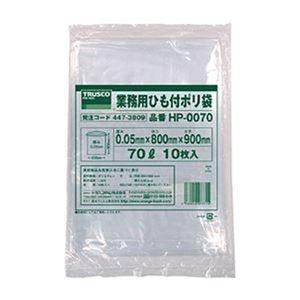 その他 (まとめ)TRUSCO業務用ひも付きポリ袋 0.05×70L HP-0070 1パック(10枚)【×10セット】 ds-2307527