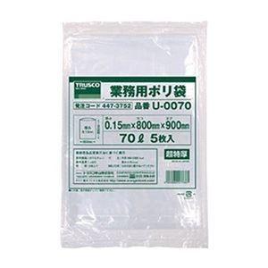 その他 (まとめ)TRUSCO業務用ポリ袋 0.15×70L U-0070 1パック(5枚)【×10セット】 ds-2307533
