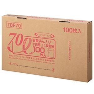 その他 (まとめ)ジャパックス 容量表示入りゴミ袋ピンクリボンモデル 乳白半透明 70L BOXタイプ TBP70 1箱(100枚)【×10セット】 ds-2307535